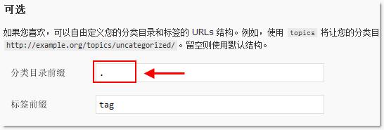 remove_category_prefix